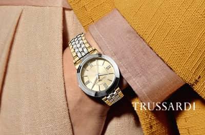 Trussardi For an elegant gift