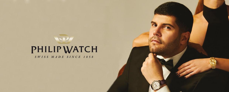 Philip Watch - Rivenditore Ufficiale