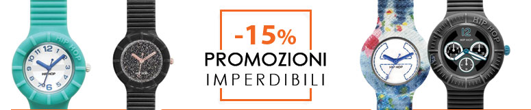 Promozione speciale - Hip Hop